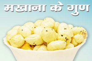Benefits of Makhana